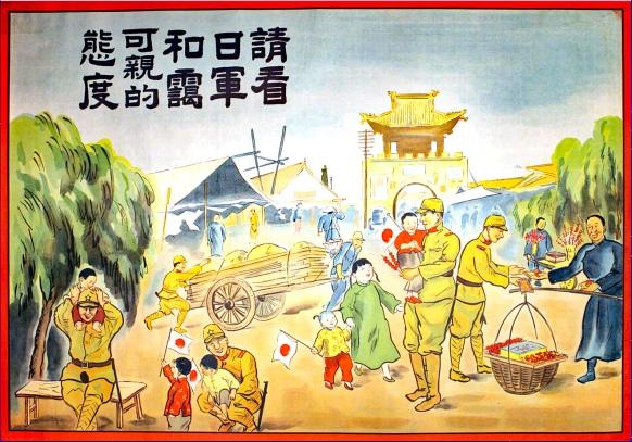 Ignominious Japanese propganda Ca 1937