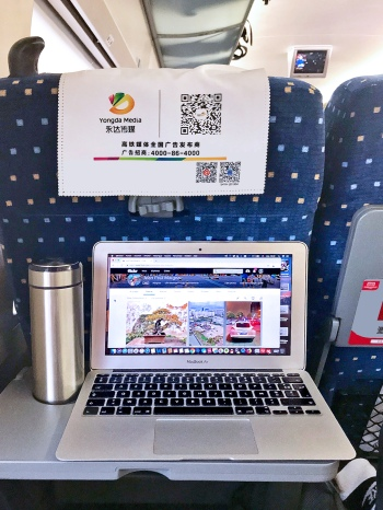 In the bullet train blog