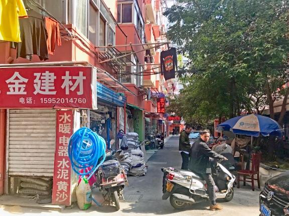 Nanjing Hutong blog